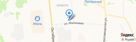 Мастерская по ремонту обуви на ул. Малышева на карте Сыктывкара