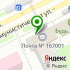 Местоположение компании EMS Russian Post