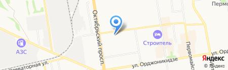 Сфера плюс на карте Сыктывкара
