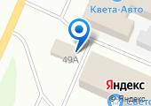Магазин по продаже автозапчастей на карте