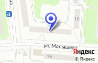 Схема проезда до компании ПАРИКМАХЕРСКАЯ НАДЕЖДА в Сыктывкаре