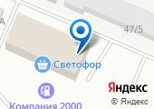 Ангар-авто на карте