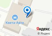 Ваг-сервис на карте