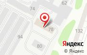 Автосервис Северный Магнат в Сыктывкаре - Станционная улица, 78: услуги, отзывы, официальный сайт, карта проезда
