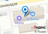 Центр Судебных Экспертиз на карте
