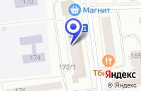 Схема проезда до компании МАГАЗИН ВЕРХНЕЙ ОДЕЖДЫ МОДЕРН в Сыктывкаре