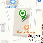 Местоположение компании Новая Заря