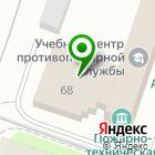 Местоположение компании Сыктывкарский учебный центр ФПС