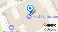 Компания Обелиск на карте
