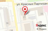 Схема проезда до компании Эконом в Чкалово