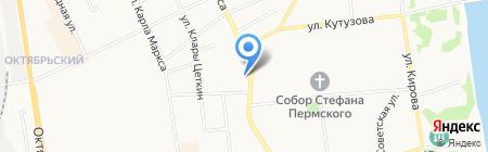 Белиссимо на карте Сыктывкара