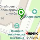 Местоположение компании Сыктывкарский учебный центр федеральной противопожарной службы