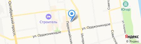 Спецодежда-О.О на карте Сыктывкара