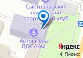 ДОСААФ Добровольное общество содействия армии на карте