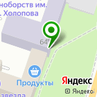 Местоположение компании Сыктывкарская объединенная техническая школа