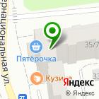 Местоположение компании Valdek