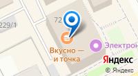 Компания Джинсовый мир на карте