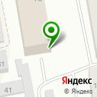 Местоположение компании СТРОЙ-ПРОГРЕСС