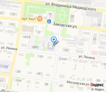 """""""ДЕТСКИЙ САД № 10 """"КОЛОКОЛЬЧИК"""""""