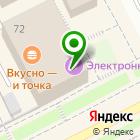 Местоположение компании Электронка11.рф