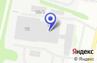 Схема проезда до компании ПРОИЗВОДСТВЕННАЯ КОМПАНИЯ ПОЛИТОВ В.М. в Сыктывкаре