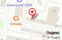 Схема проезда до компании Граф в Сыктывкаре