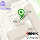 Местоположение компании КонсультантПлюсКоми