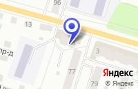 Схема проезда до компании ТВ СЕВЕРТЕЛЕКОМ в Сыктывкаре