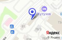Схема проезда до компании СТРОИТЕЛЬНАЯ ФИРМА СЫКТЫВКАРСТРОЙ в Сыктывкаре