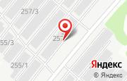 Автосервис Autohelp в Сыктывкаре - Тентюковская, 257/10: услуги, отзывы, официальный сайт, карта проезда