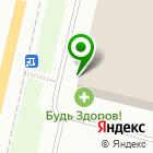 Местоположение компании Магазин компьютерных кресел