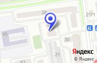 Схема проезда до компании ТФ ГАЗЕТЫ И ЖУРНАЛЫ в Сыктывкаре