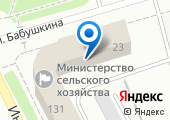 Министерство сельского хозяйства и продовольствия Республики Коми на карте