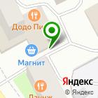 Местоположение компании ZEFIR PRO-NAILS