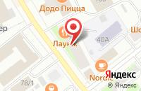 Схема проезда до компании Стройзаказчик в Сыктывкаре