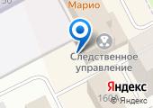 Министерство юстиции Республики Коми на карте