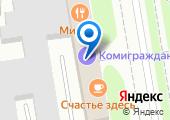 Управление государственной экспертизы Республики Коми на карте