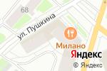 Схема проезда до компании Инвест-строй в Сыктывкаре