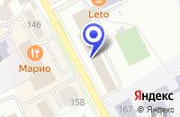 Схема проезда до компании ОПТОВАЯ ФИРМА СТРОЙЛЕСПРОМ в Сыктывкаре