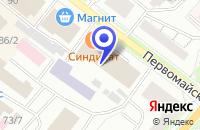 Схема проезда до компании ИНЖИНИРИНГОВАЯ КОМПАНИЯ ТЕПЛОКОМ в Сыктывкаре