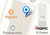 Магазин по продаже аудио и видео техники на карте
