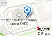 Территориальный отдел ЗАГС г. Сыктывкара на карте