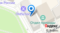 Компания Корпорация по развитию туризма Республики Коми на карте