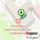 Местоположение компании СтройБизнесКоми