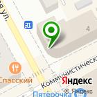 Местоположение компании КомиСтройСнаб
