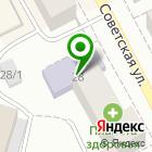 Местоположение компании Центр народного творчества и повышения квалификации