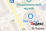 Схема проезда до компании Звездный в Сыктывкаре