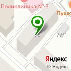 Местоположение компании Светик-СемиЦветиК