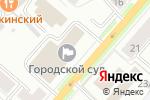 Схема проезда до компании Сыктывкарский городской суд Республики Коми в Сыктывкаре