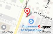 Автосервис Гараж №911 в Сыктывкаре - Колхозная улица, 45: услуги, отзывы, официальный сайт, карта проезда